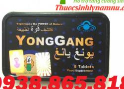 Chia sẻ cách sử dụng thuốc YongGang như thế nào để an toàn hiệu quả nhất