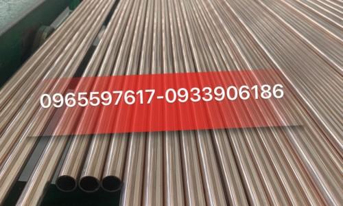 Ống Niken N2, N4, N5(NI201), N6, N7(Ni200) gọi 0965597617-0933906186
