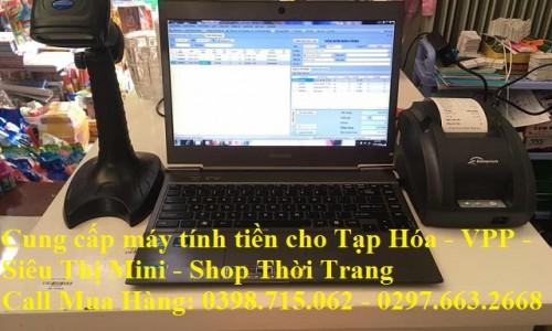 Lắp máy tính tiền cho shop quần áo tại Đồng Tháp rẻ nhất