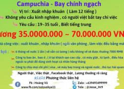 Tuyển Campuchia - Bay Chính Ngạch