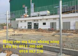 Lưới hàng rào mạ kẽm nhúng nóng D5a50x200 - NMH01