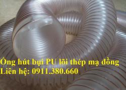 Ống hút bụi PU lõi thép mạ đồng D40, D50,... D400, hàng về sẵn tại kho