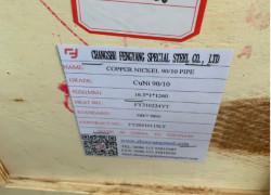 Mua ống đồng niken CuNi90/10 ở đâu - lh 0912951020