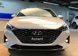 Hyundai Accent sẵn sàng giao ngay