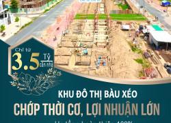 Bán đất giá rẻ QL1A TT Trảng Bom,KCN bàu Xéo,CK 4% tặng thêm 15 chỉ vàng LH:0936633354