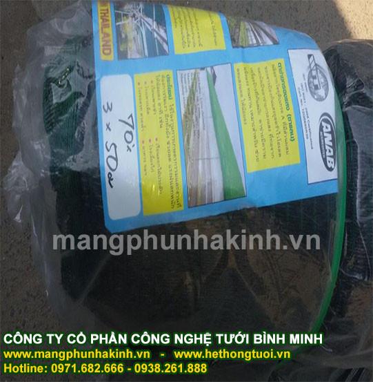 Lưới che nắng, lợi ích sử dụng lưới che nắng, lưới che nắng Thái Lan, lưới cắt nắng giá rẻ