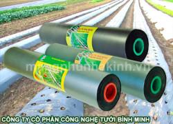 Lợi ích màng phủ nông nghiệp,công ty sản xuất màng phủ nông nghiệp,cung cấp màng phủ nông nghiệp