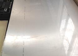 Nhôm nhựa EC chất lượng hàng đầu Việt Nam / nhôm 6061/ liên hệ 0982.733.579