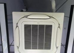 Giúp ngăn ngừa bụi bẩn có hại cho sức khỏe - Máy lạnh âm trần Daikin