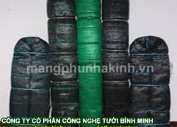 Công ty phân phối lưới che nắng nhập khẩu thái lan,mua lưới che nắng thái lan ở đâu,lưới che nắng thái lan