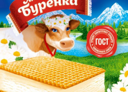 Tìm Nhà phân phối bán kem Nga độc quyền