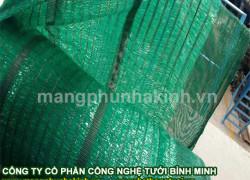 Nhà cung cấp lưới che nắng nhập khẩu thái lan, công ty phân phối lưới che nắng thái lan tại hà nội