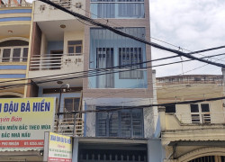 Chính chủ cho thuê Mặt bằng mặt tiền 13 Nguyễn Đình Chiều P4 Phú Nhuận